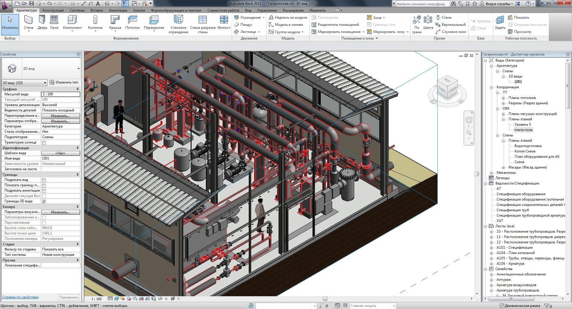 3d проектирование и строительство