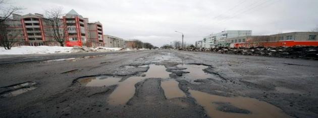 ремонт старых дорог